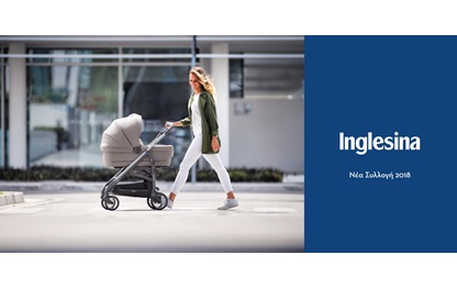 Η Νέα συλλογή της Inglesina είναι εδώ!