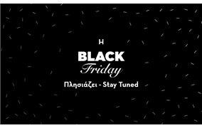 Η Black Friday Πλησιάζει - Stay Tuned