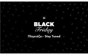 Η Black Friday Πλησιάζει - Stay Tuned