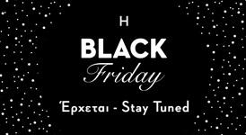 «Η Black Friday Πλησιάζει – Stay Tuned»